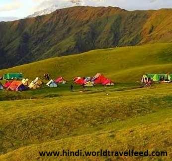 "Pithoragarh ""The Mini Kashmir of Uttarakhand"""