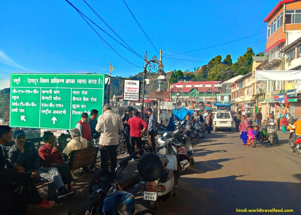 MALL ROAD, MUSSOORIE