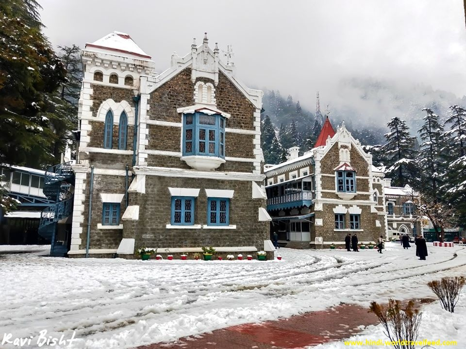 High Court in Uttarakhand