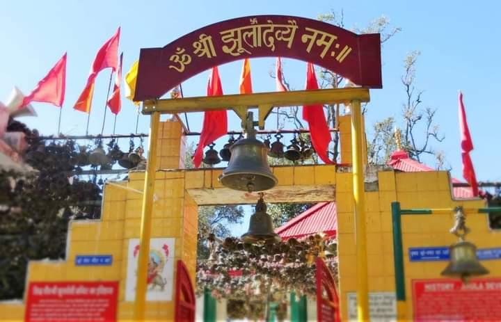 "Ranikhet ""A beautiful Hill Station of Uttarakhand"""